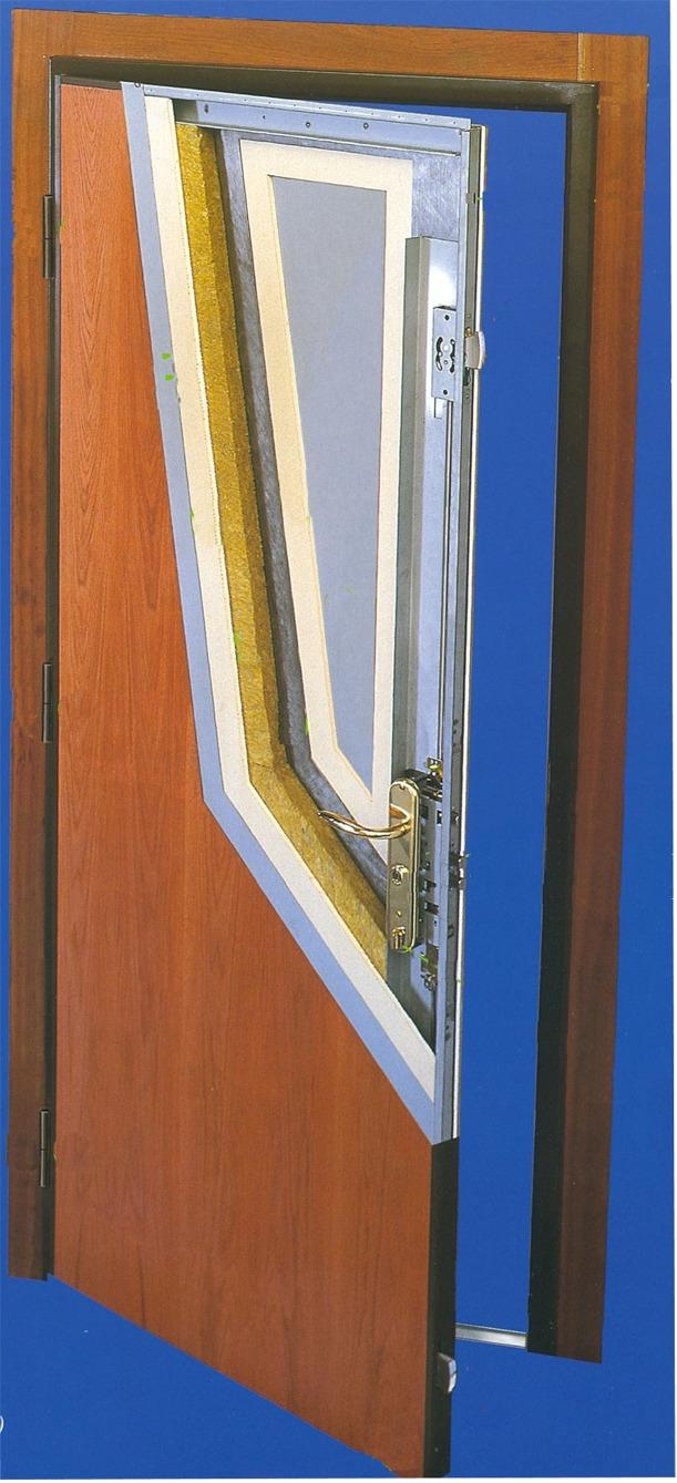 Fichet cajas fuertes cerraduras seguridad puertas for Puertas blindadas
